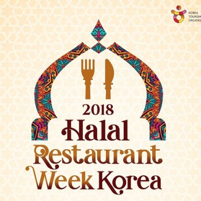 Enjoy the discount in Korea with  Halal Restaurant Week 2018
